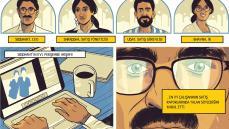 Vaka Çalışması: Yalan Söyleyen Yıldız Çalışanınıza İkinci Bir Şans Vermeli misiniz?